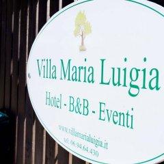 Hotel Villa Maria Luigia городской автобус