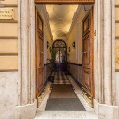 Отель Artorius Италия, Рим - 1 отзыв об отеле, цены и фото номеров - забронировать отель Artorius онлайн фото 4