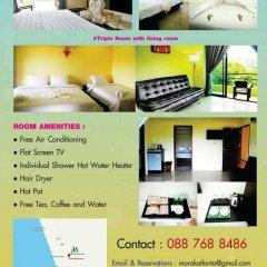 Отель Morrakot Lanta Resort Ланта интерьер отеля фото 2