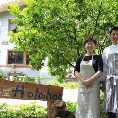 Отель Pension Holahoo Япония, Минамиогуни - отзывы, цены и фото номеров - забронировать отель Pension Holahoo онлайн