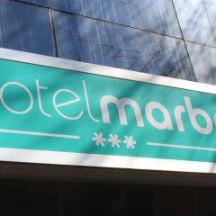 Hotel Marbel парковка