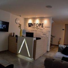 Hotel Antope комната для гостей фото 2