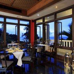 Отель Aquamarine Resort & Villa питание фото 2