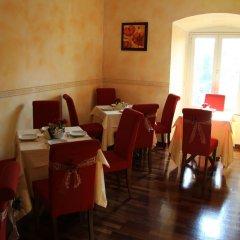 Отель Bellavista Италия, Фраскати - отзывы, цены и фото номеров - забронировать отель Bellavista онлайн питание фото 2