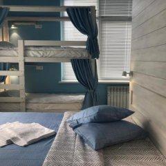 Hostel DeArt фото 12