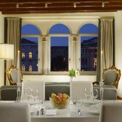 Отель LOrologio Италия, Венеция - отзывы, цены и фото номеров - забронировать отель LOrologio онлайн в номере