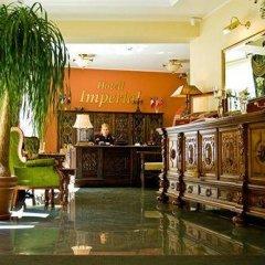 Hotel Imperial фото 10