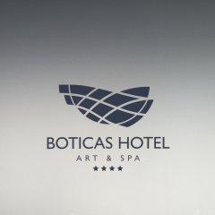 Boticas Hotel Art & Spa фитнесс-зал фото 2