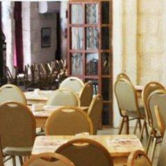 New Imperial Hotel Израиль, Иерусалим - 1 отзыв об отеле, цены и фото номеров - забронировать отель New Imperial Hotel онлайн помещение для мероприятий фото 2