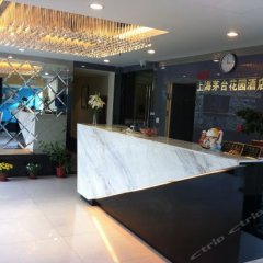 Maotai Garden Hotel интерьер отеля