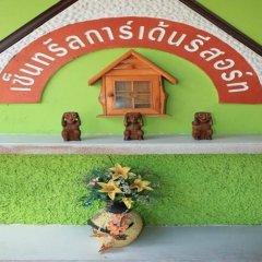 Отель Central Pattaya Garden Resort интерьер отеля фото 3