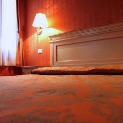 Отель Lanterna Di Marco Polo Италия, Венеция - отзывы, цены и фото номеров - забронировать отель Lanterna Di Marco Polo онлайн пляж фото 2