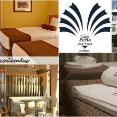 Hotel Perla детские мероприятия