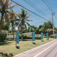 Отель Pranaluxe Pool Villa Holiday Home Таиланд, Пак-Нам-Пран - отзывы, цены и фото номеров - забронировать отель Pranaluxe Pool Villa Holiday Home онлайн фото 7