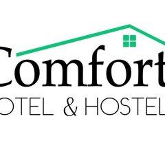 Comfort Hotel & Hostel с домашними животными