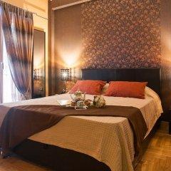 Апартаменты Gold and Blue Luxurious Apartment комната для гостей фото 2