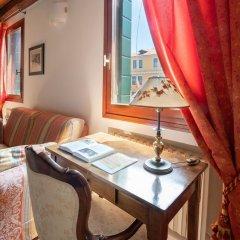Отель Ca'coriandolo Италия, Венеция - отзывы, цены и фото номеров - забронировать отель Ca'coriandolo онлайн удобства в номере фото 2