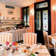 Hotel Locanda Vivaldi Венеция питание фото 3