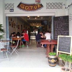 Отель Gotum 2 Таиланд, Пхукет - отзывы, цены и фото номеров - забронировать отель Gotum 2 онлайн питание