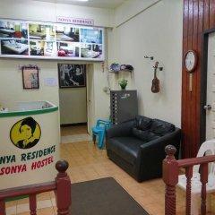 Отель Sonya Residence детские мероприятия