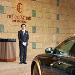 Отель Celestine Hotel Япония, Токио - 1 отзыв об отеле, цены и фото номеров - забронировать отель Celestine Hotel онлайн парковка