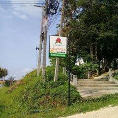 Отель Anyaman Lanta House Ланта приотельная территория