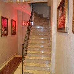 New Fatih Hotel Турция, Стамбул - отзывы, цены и фото номеров - забронировать отель New Fatih Hotel онлайн интерьер отеля фото 2