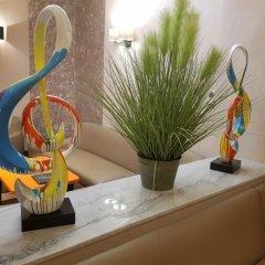 Отель Champerret Elysees Париж детские мероприятия фото 2