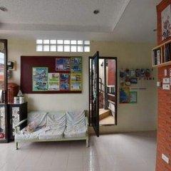 Апартаменты Lanta Dream House Apartment Ланта фото 10