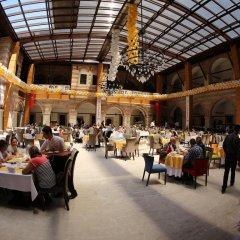 Amasya Tashan Hotel развлечения