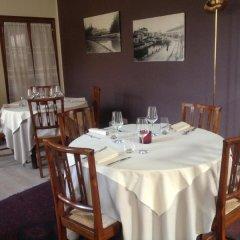 Отель Vecia Brenta Мира питание фото 2