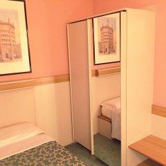 Astoria Residence Hotel Парма удобства в номере
