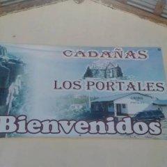 Отель Cabaña Los Portales спа
