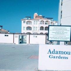 Отель Adamou Gardens парковка