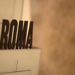 Отель Olympic Charme Италия, Рим - отзывы, цены и фото номеров - забронировать отель Olympic Charme онлайн удобства в номере