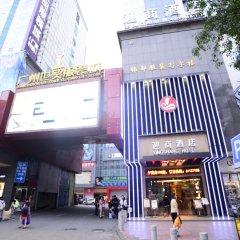 Отель Insail Hotels Railway Station Guangzhou городской автобус