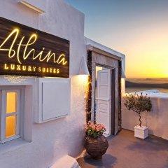 Отель Athina Luxury Suites Греция, Остров Санторини - отзывы, цены и фото номеров - забронировать отель Athina Luxury Suites онлайн фото 9