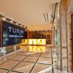 TURIM Terreiro do Paço Hotel интерьер отеля