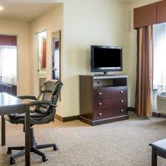Отель Comfort Suites Atlanta Airport комната для гостей фото 5