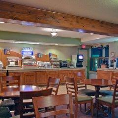Отель Holiday Inn Express & Suites Charlottetown питание