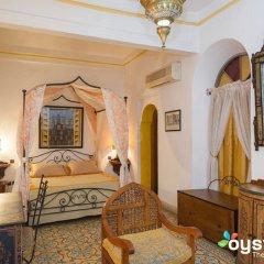 Отель Riad Maison-Arabo-Andalouse Марокко, Марракеш - отзывы, цены и фото номеров - забронировать отель Riad Maison-Arabo-Andalouse онлайн комната для гостей фото 3