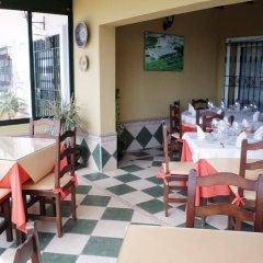 Отель Hostal Restaurante La Ilusion Испания, Вехер-де-ла-Фронтера - отзывы, цены и фото номеров - забронировать отель Hostal Restaurante La Ilusion онлайн питание фото 3