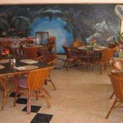 Отель Capricorn International Вити-Леву гостиничный бар