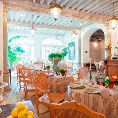 Отель Les Prés d'Eugénie Эжени-ле-Бен питание фото 3