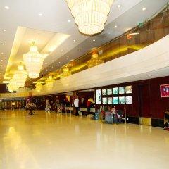 Отель Century Plaza Hotel Китай, Шэньчжэнь - отзывы, цены и фото номеров - забронировать отель Century Plaza Hotel онлайн помещение для мероприятий