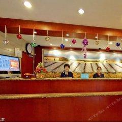 Отель Hanting Express Shijiazhuang Xinhua Road интерьер отеля фото 2
