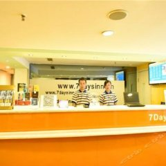 Отель 7 Days Inn Chunxi Pedestrian Street питание