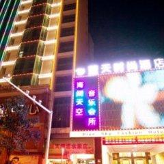 Blue Sky Fashion Hotel вид на фасад фото 2