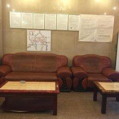 Отель Golden Coast Hotel Китай, Гуанчжоу - отзывы, цены и фото номеров - забронировать отель Golden Coast Hotel онлайн интерьер отеля фото 3