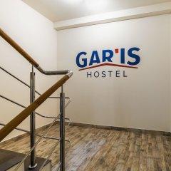 Gar'is hostel Lviv фитнесс-зал